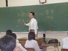 熊本高校社会人授業